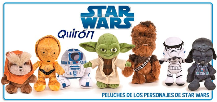 peluche-star-wars-coleccion-quiron